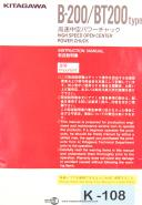 Kitagawa B-200 BT-200 Type, Power Chuck, English & Japanese, Instructions Manual